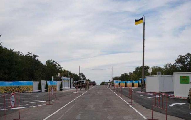 Сокращение «серой зоны»: КП «Новотроицкое» передвинут клинии разграничения