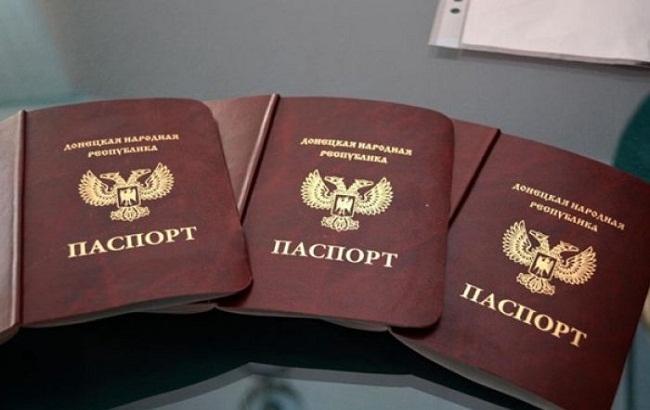 """Фото: Так звані паспорти """"ДНР"""""""