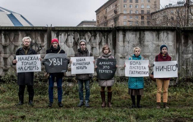 Фото: Демонстрація в Росії (facebook.com/vadimflurie)