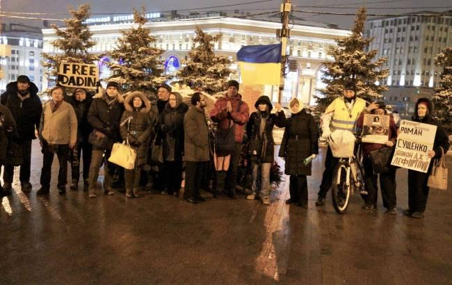Фото: Акция в поддержку Украины (facebook.com/HennadiiAfanasiev)
