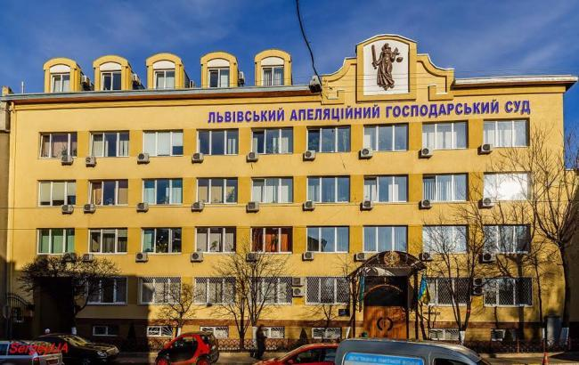 Фото: Львівський апеляційний господарський суд