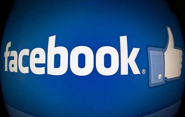 Facebook случайно получил списки контактов 1,5 млн пользователей