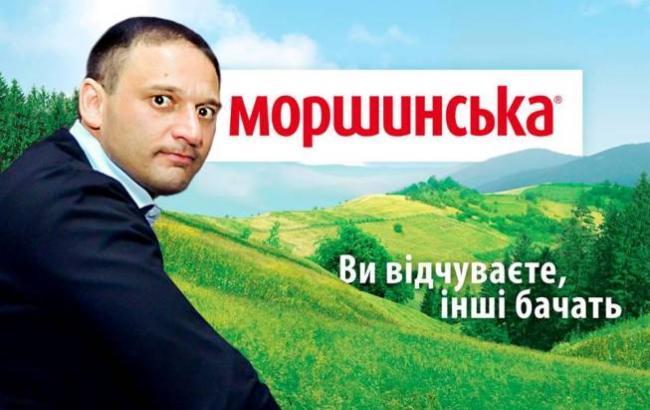 Фото: Дмитрий Добкин  коллаж (acebook.com/anatoliymazarchuk)