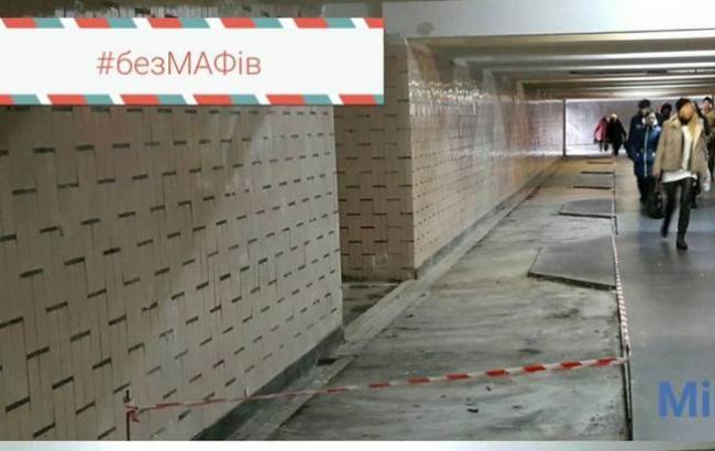 "Фото: Переход на станции метро ""Минская"" (facebook.com/kyivmetro)"