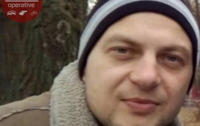 Фото: Зниклий чоловік (facebook.com/KyivOperativ)