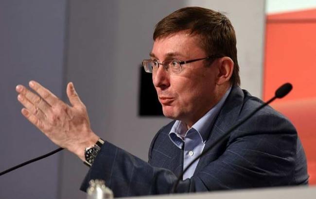 Луценко заявив про 1,2 млн поки що нерозкритих спільних справ ГПУ і НАБУ