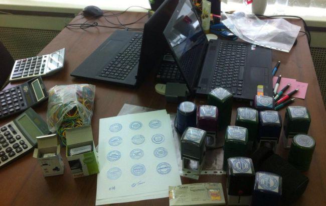 Фото: ГПУ совместно с ГФС в Киевской области разоблачили конвертцентр