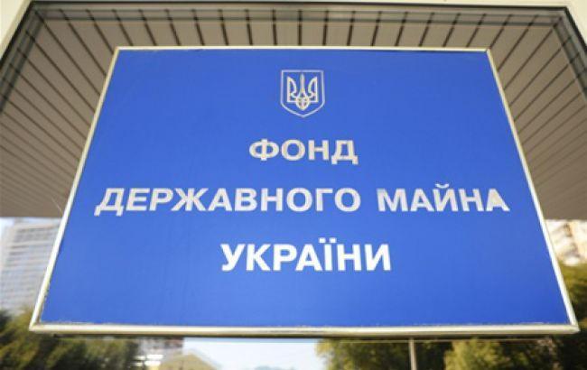Шахты выставят на реализацию — Блокада Донбасса