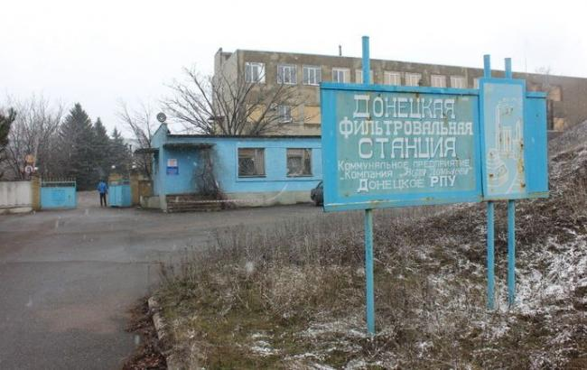 Электроснабжение Донецкой фильтровальной станции восстановлено, Авдеевка досих пор обесточена,— МинВОТ