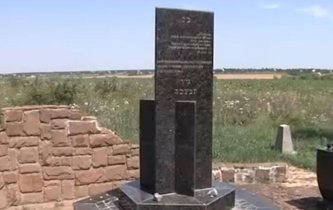 Могила жертвам холокоста (Скриншот/НТВ)