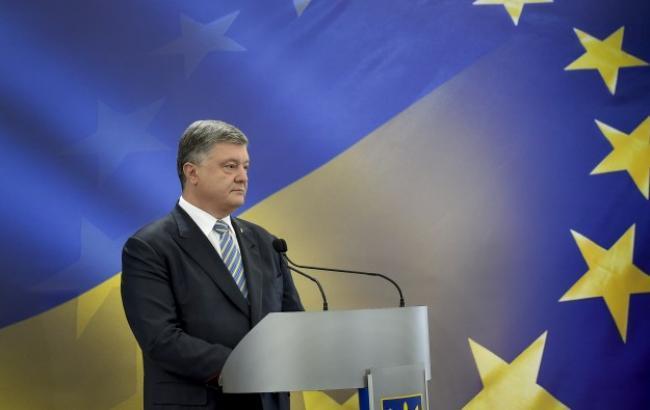 Порошенко повідомив, коли подасть поправки до Конституції про наміри вступу в ЄС та НАТО
