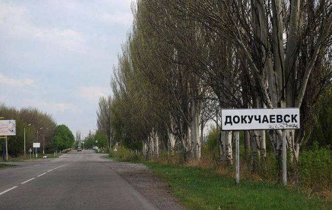 В окупованому Докучаєвську обстріляли комунальне підприємство, є постраждала