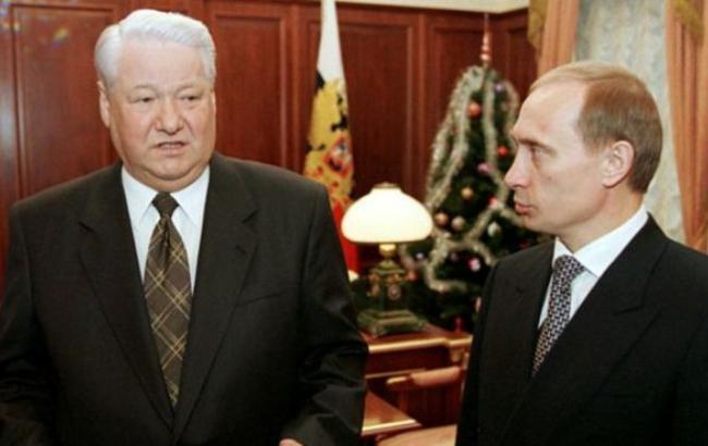 Владимир Путин и Борис Ельцин в 1999 году