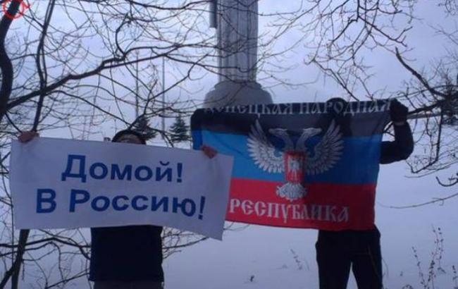 """Фото: Сепаратисты из """"ДНР"""" (facebook.com/aleksej.golobuckij)"""