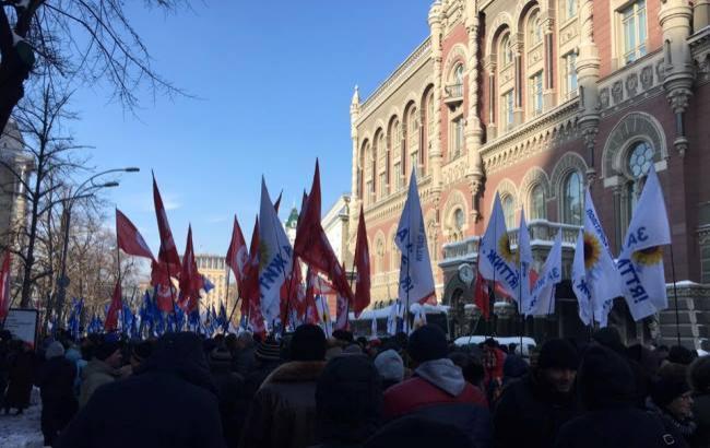 """Фото: """"Акции протеста"""" в центре Киева (facebook.com)"""