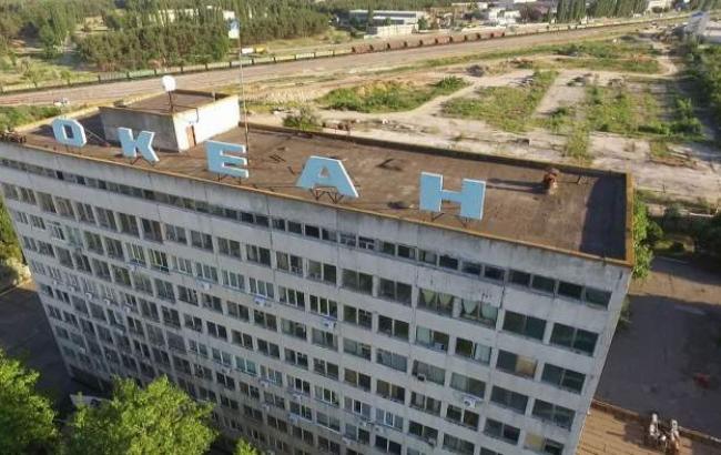 Фото: novosti-mk.org