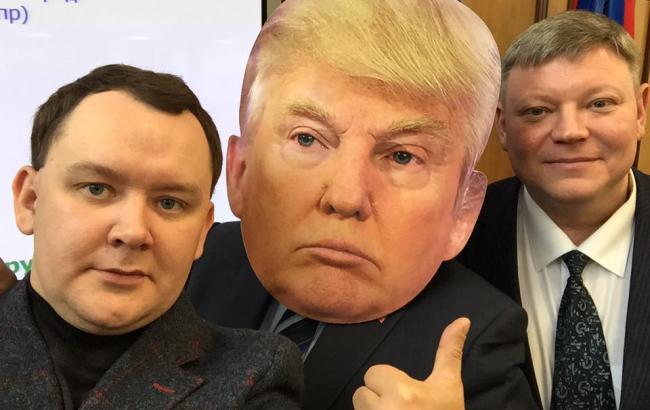Фото: Российский депутат в маске Трампа (facebook.com)