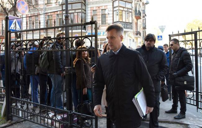 Фото: Валентин Наливайченко идет на допрос в ГПУ