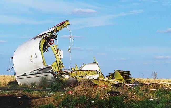 Катастрофа МН17: з