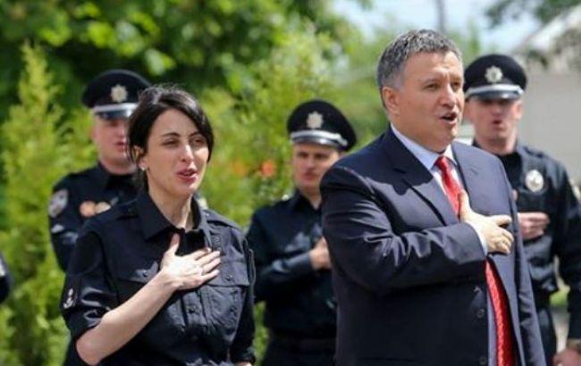Фото: Аваков и Деканоидзе