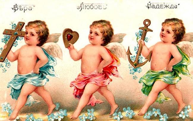 Фото: Поздравления Вера, Надежда, Любовь (worldluxrealty.com)
