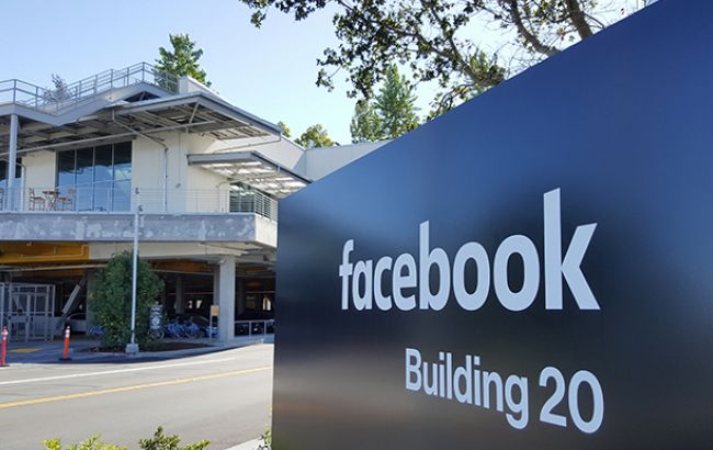 Прибуток Facebook з початку року зріс на 79%