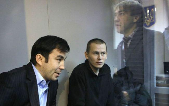 ВКиеве подожгли кабинет судьи поделу граждан России Ерофеева иАлександрова