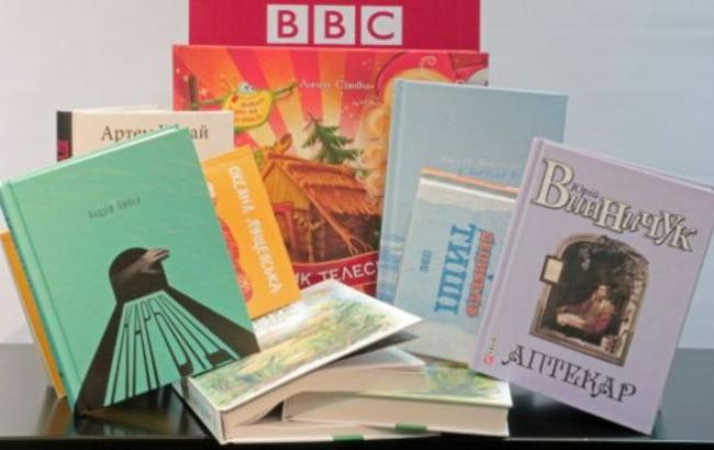 BBC обнародовали списки лучших книг года для детей и взрослых