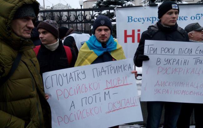 Фото: Російська - мова ворожнечі (facebook.com/alex.ivanov.980)