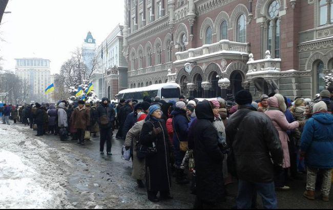 Фото: протесты под НБУ