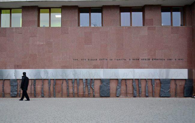 В Ивано-Франковске открыли стену памяти героев Небесной сотни