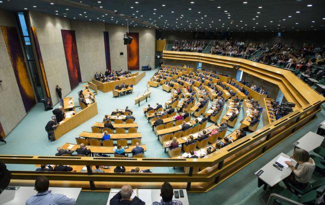 Фото: сенат Нідерландів