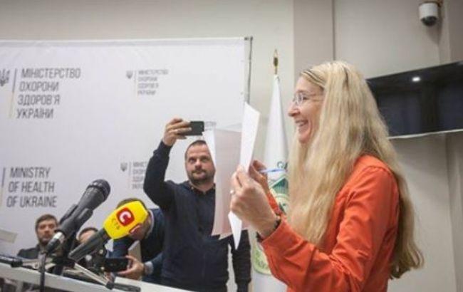 Фото: Моз та активісти підписали меморандум про e-health
