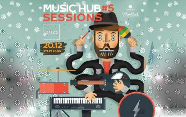 Фото: Music Hub #5: New Year Sessions