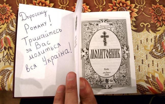 Фото: Молитовник для Романа Сущенко (facebook.com/mytropolyt)