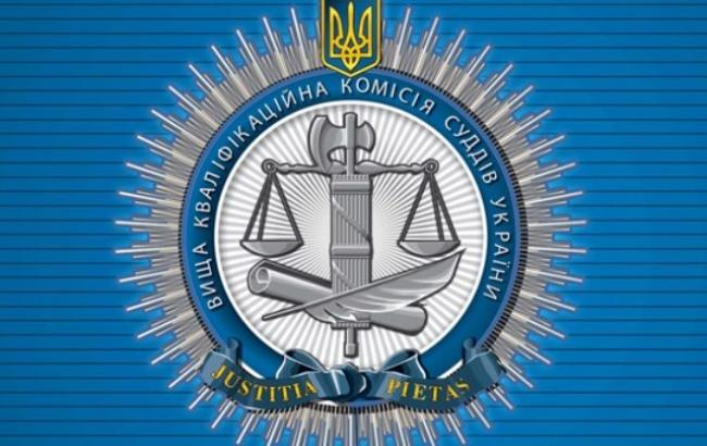 Фото: ВККСУ (vkksu.gov.ua)