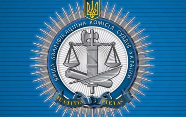 ВККСУ выбрала состав Совета международных экспертов Антикоррупционного суда