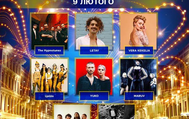 Реально обидно: украинцы шокированы финалистами Нацотбора на Евровидение 2019