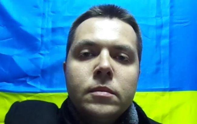 Фото: в СИЗО Симферополя Ильченко избивали сокамерники