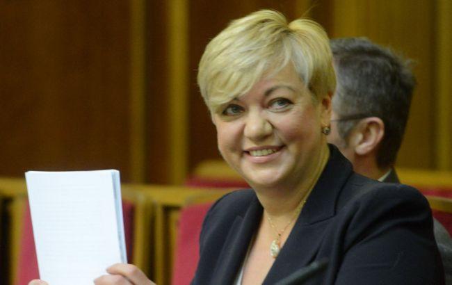 Глава НБУ Гонтарева задекларировала 57 млн гривен за2016 год