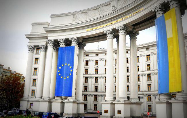 Фото: МЗС України