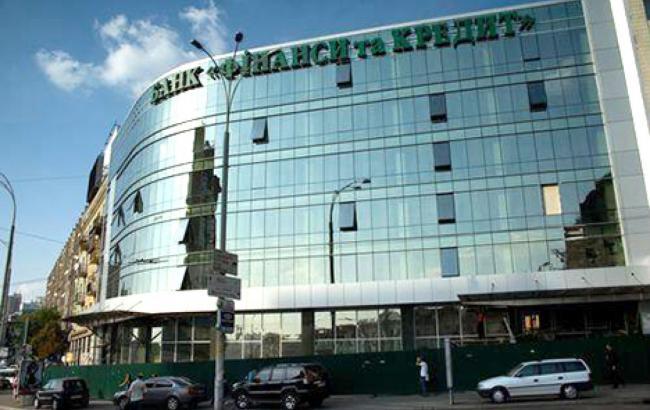 "Фото: из банка ""Финансы и кредит"" выведено 3,46 млрд гривен"