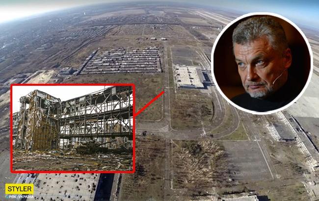 """""""ДАП, яким я його побачив"""": Лойко показало нові фото Донецького аеропорту"""