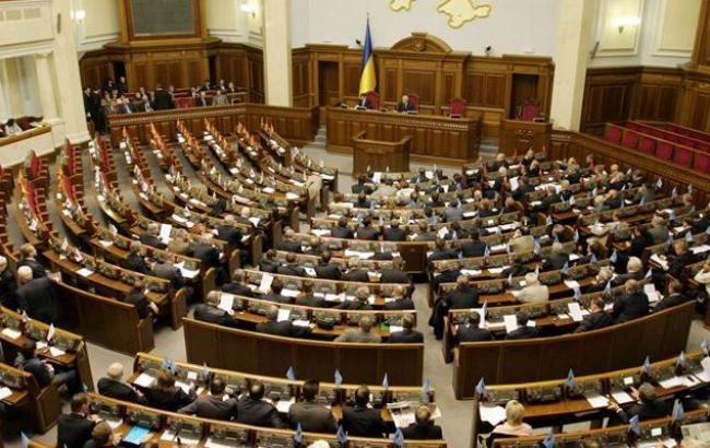 Рада приняла закон оВысшем совете правосудия