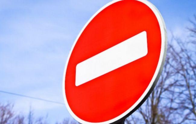 Негода в Україні: у чотирьох областях частково обмежено рух транспорту