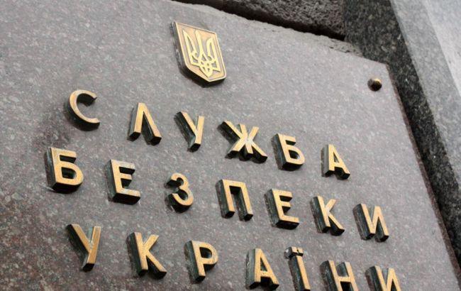 Сербия экстрадировала в государство Украину предпринимателя, подозреваемого вприсвоении 20 млн грн