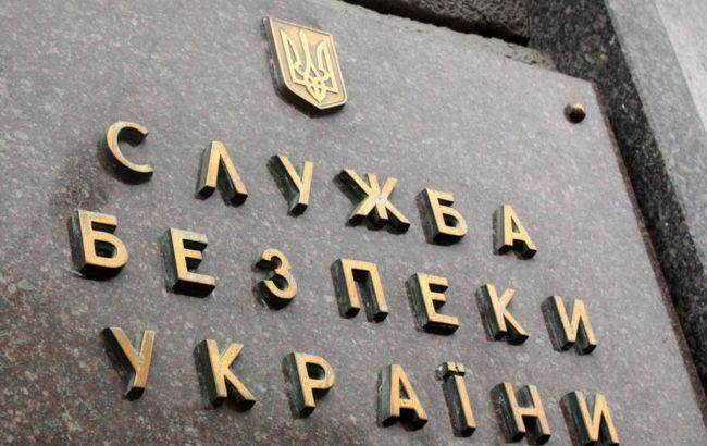 СБУ выявила сеть «липовых» Forex, финансировавших боевиков «ЛНР/ДНР»