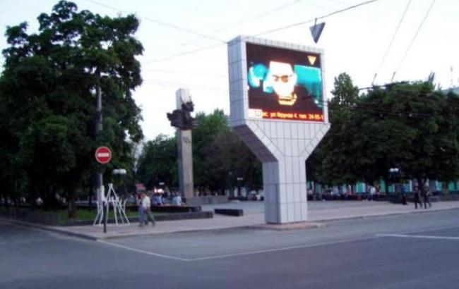 Фото Экран в Луганске