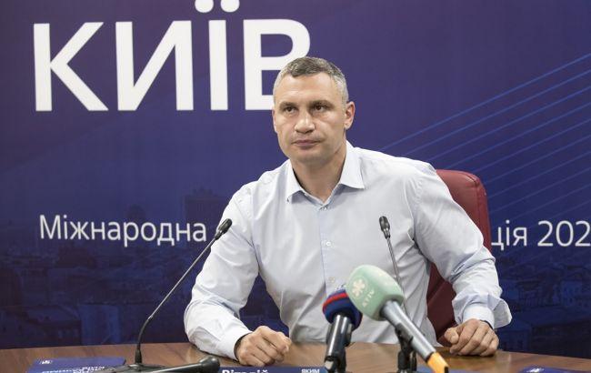 Кличко заявил, что Киев через 5 лет должен войти в ТОП-10 городов мира