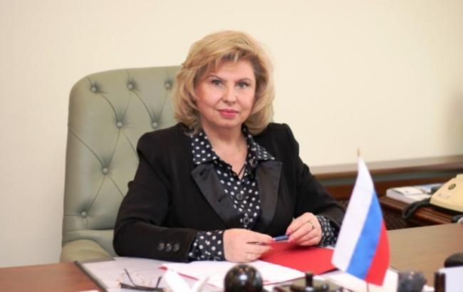 Омбудсмен РФ Москалькова планує відвідати Вишинського